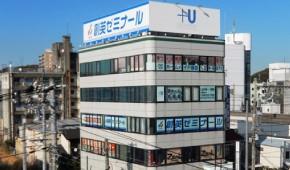 U-CASA建築工房(注文住宅)