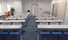 ウスイホーム金沢文庫レンタル会議室