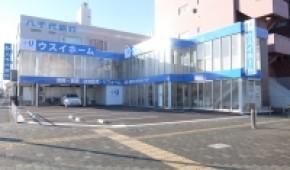 ウスイホーム湘南台店 リフォームショールーム
