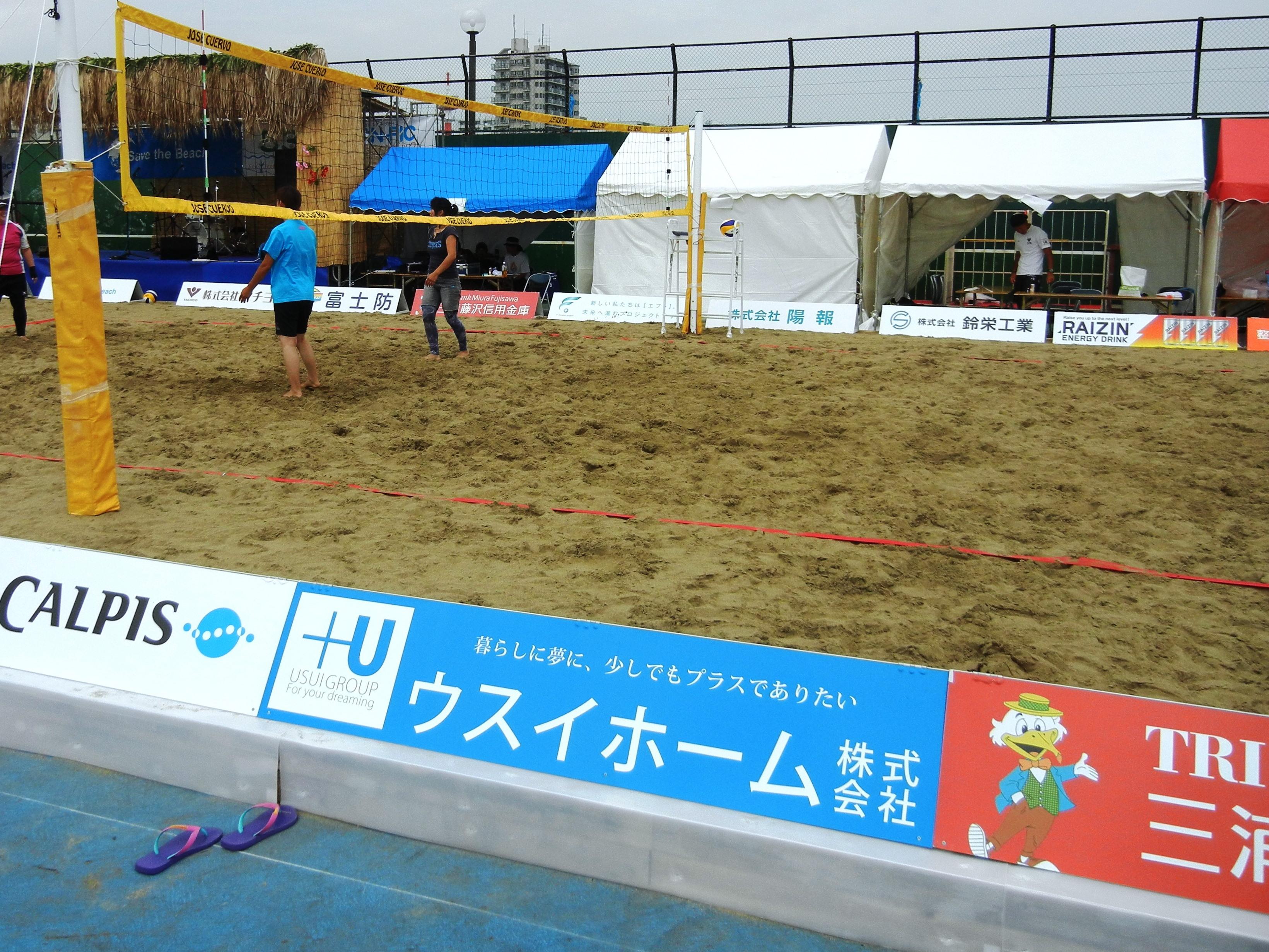 save-the-beach-in-yokosuka%e5%8d%94%e8%b3%9b