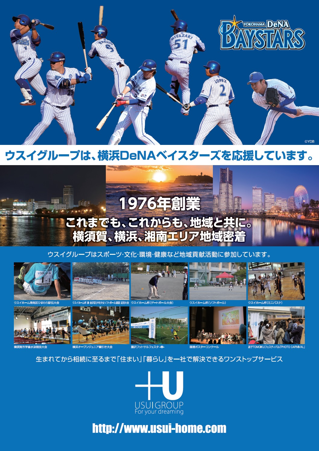 baystars-support-2018 A2