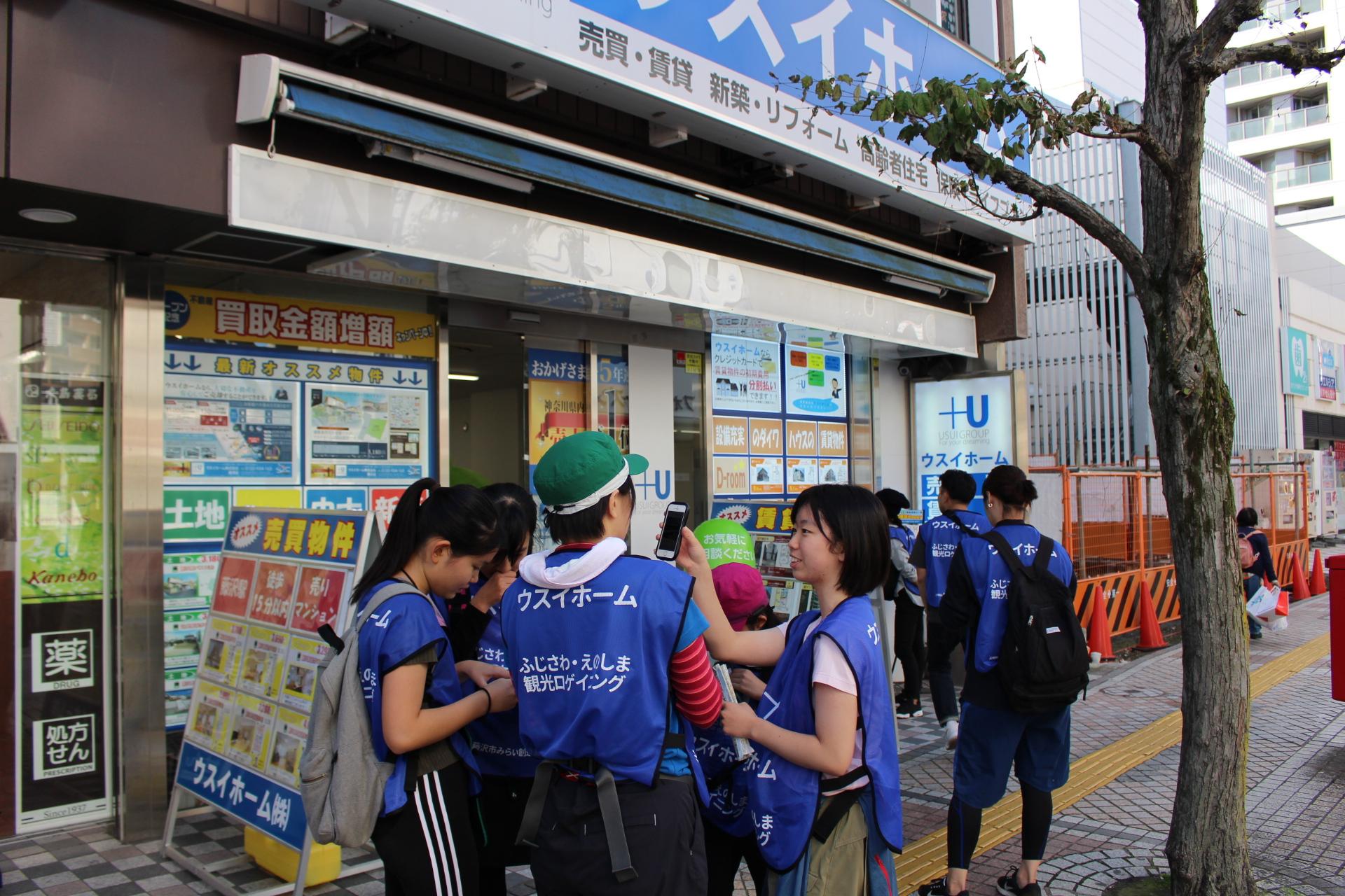 20191104_第3回ふじさわ・えのしま観光ロゲイニング大会 (94)