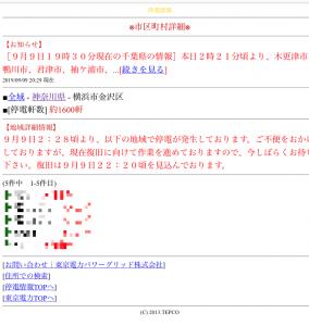 IMG_4785